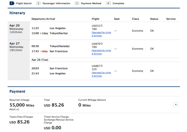 ANA itinerary, payment breakdown
